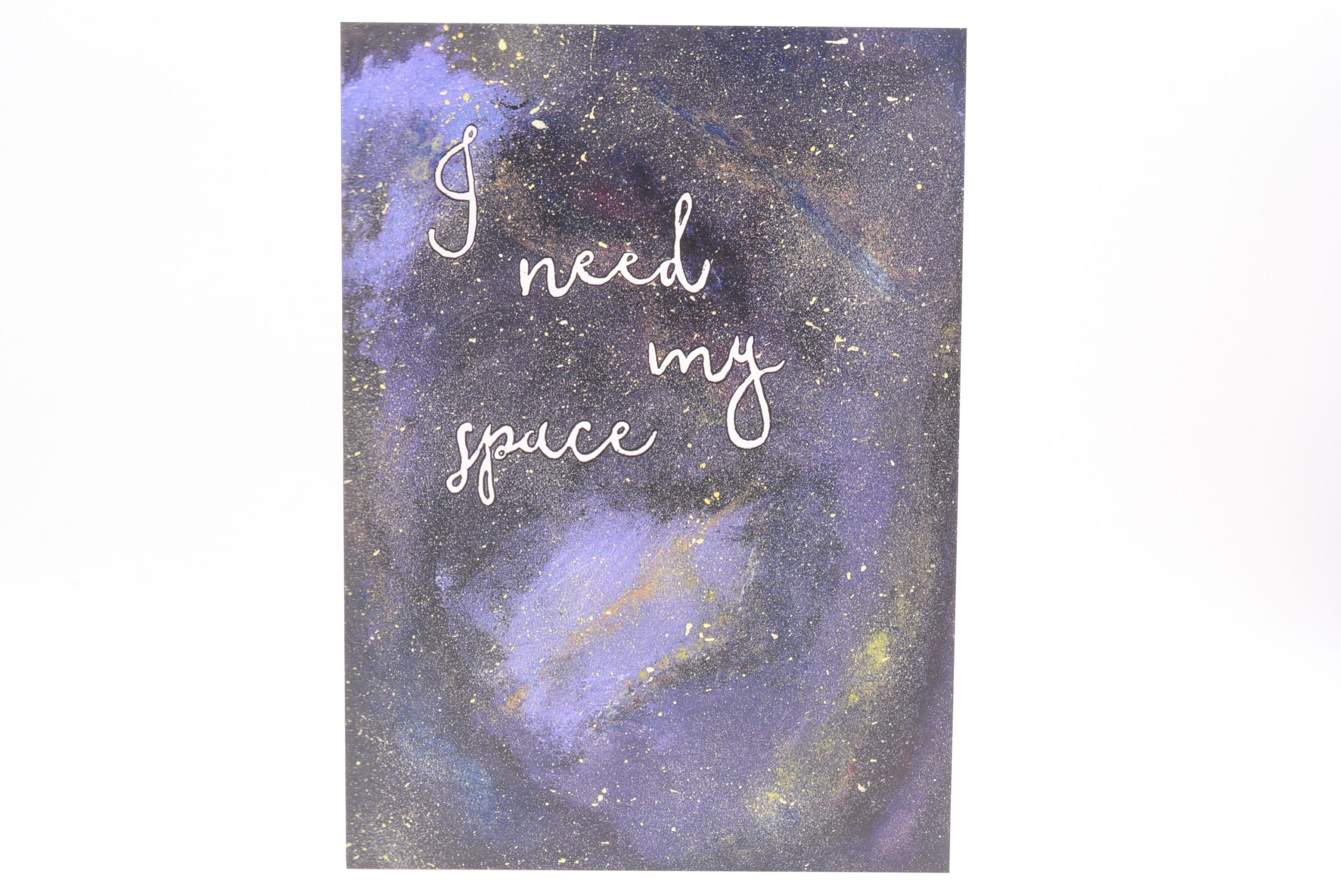 card-i-need-my-space (2)